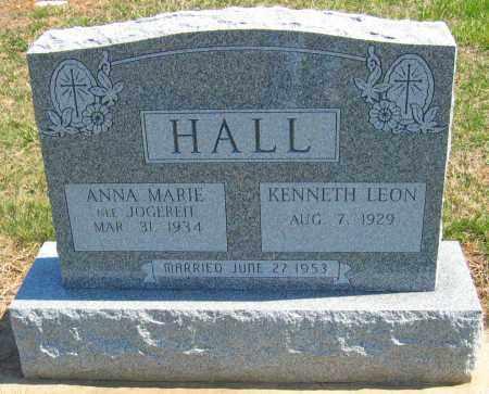 HALL, KENNETH LEON - Howard County, Maryland | KENNETH LEON HALL - Maryland Gravestone Photos